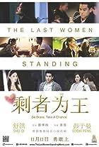 Sheng zhe wei wang