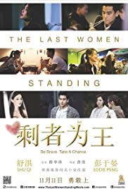 The Last Women Standing Poster