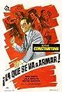 Ça va barder (1955) Poster