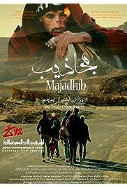 Majadhib