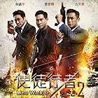 Shi tu xing zhe 2: Die ying xing dong (2019)