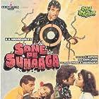 Dharmendra, Sridevi, Poonam Dhillon, Jeetendra, Anil Kapoor, Kimi Katkar, and Nutan in Sone Pe Suhaaga (1988)