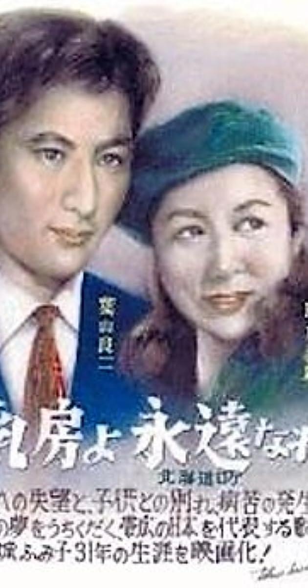 The Eternal Breasts (1955) - IMDb