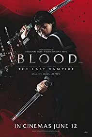 Jun Ji-hyun in Blood: The Last Vampire (2009)