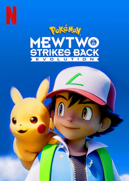 Pokemon Mewtwo Strikes Back Evolution 2019 Imdb