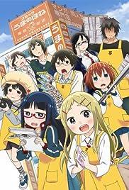 Denki-Gai no Honya-san Poster