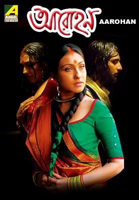 Aarohan (2021) Bengali Full Movie 720p HDRip 700MB Download