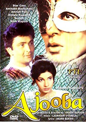 Amitabh Bachchan Ajooba Movie