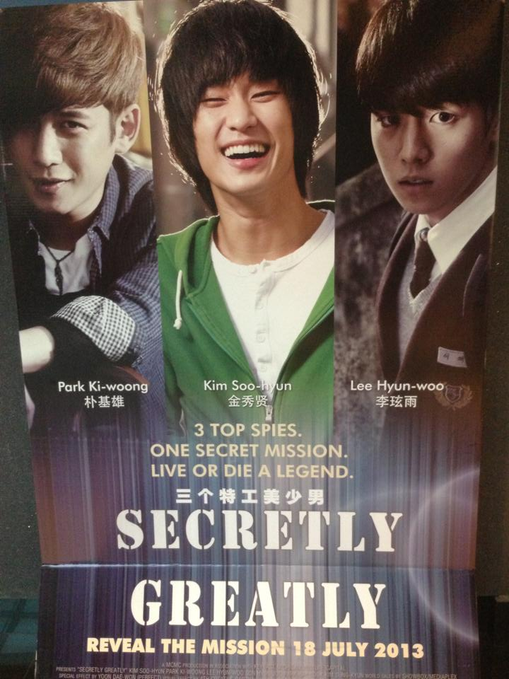 Secretly, Greatly (2013) Subtitle Indonesia