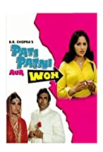 Primary image for Pati Patni Aur Woh