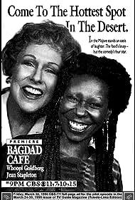 Bagdad Cafe (1990)