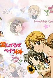 Aishiteruze baby Poster - TV Show Forum, Cast, Reviews