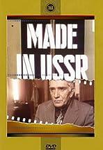 Sdelano v SSSR