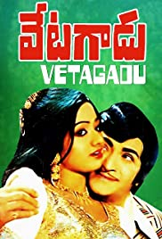 Vetagadu Poster