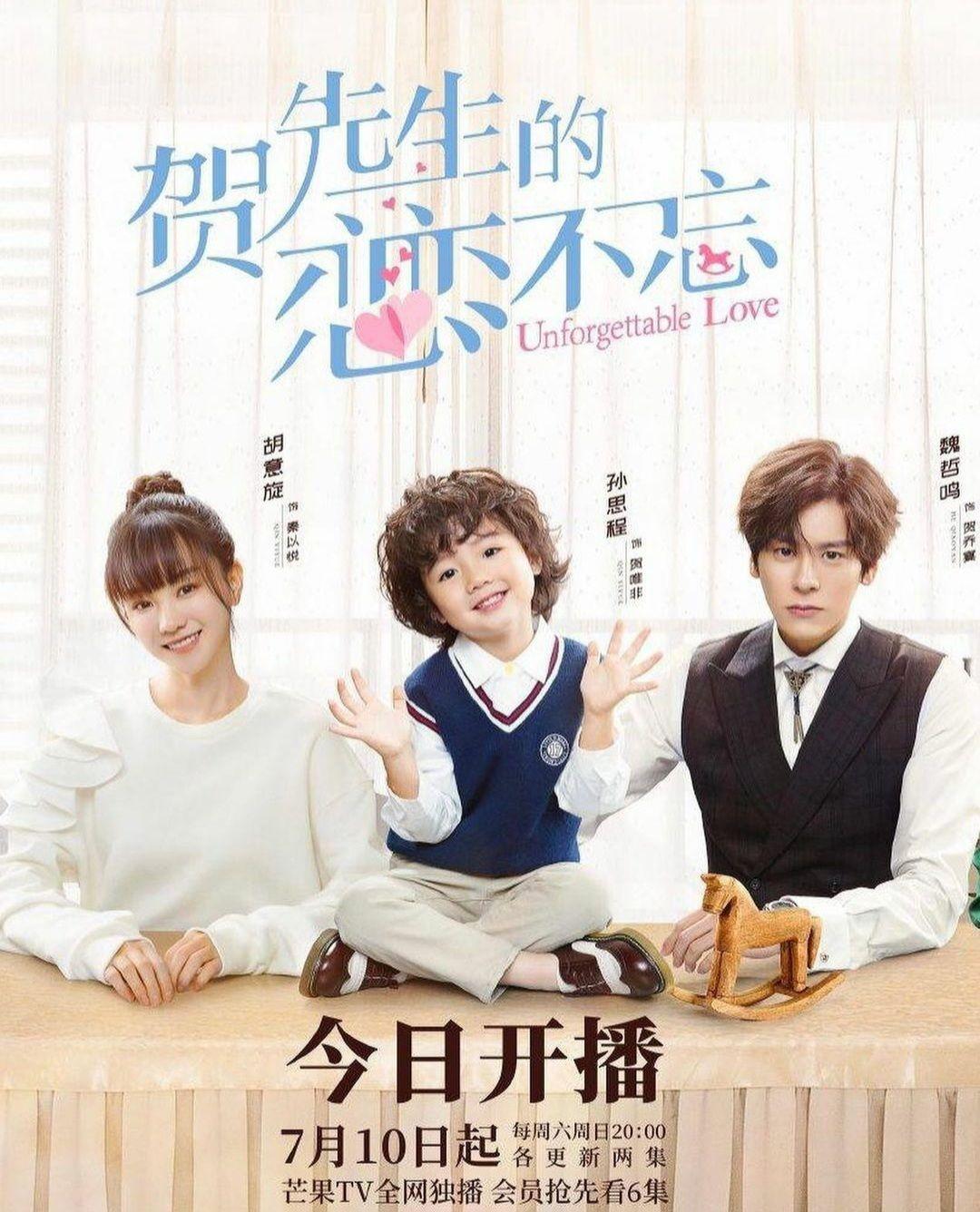 Phim Hạ Tiên Sinh Lưu Luyến Không Quên - Unforgettable Love (He Xian Sheng De Lian Lian Bu Wang) (2021)
