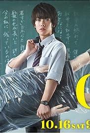 Q.10 Poster