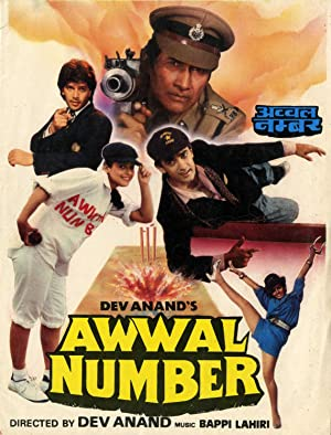 Awwal Number movie, song and  lyrics