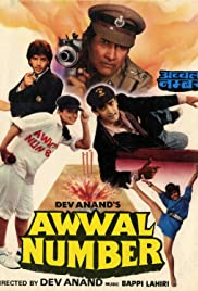 Awwal Number Poster