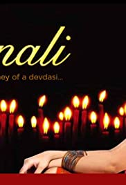 Pranali: The Tradition Poster