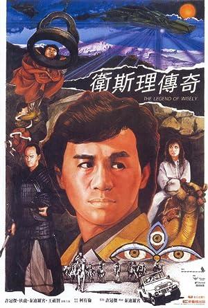 Die 7. Macht (1987) • 21. Juni 2021