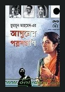 Bienvenue film 2016 télécharger Aguner Poroshmoni [FullHD] [720p], Asaduzzaman Noor, Tithi Haque