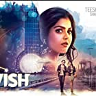 Teeshay and Monal Gajjar in I Wish (2017)