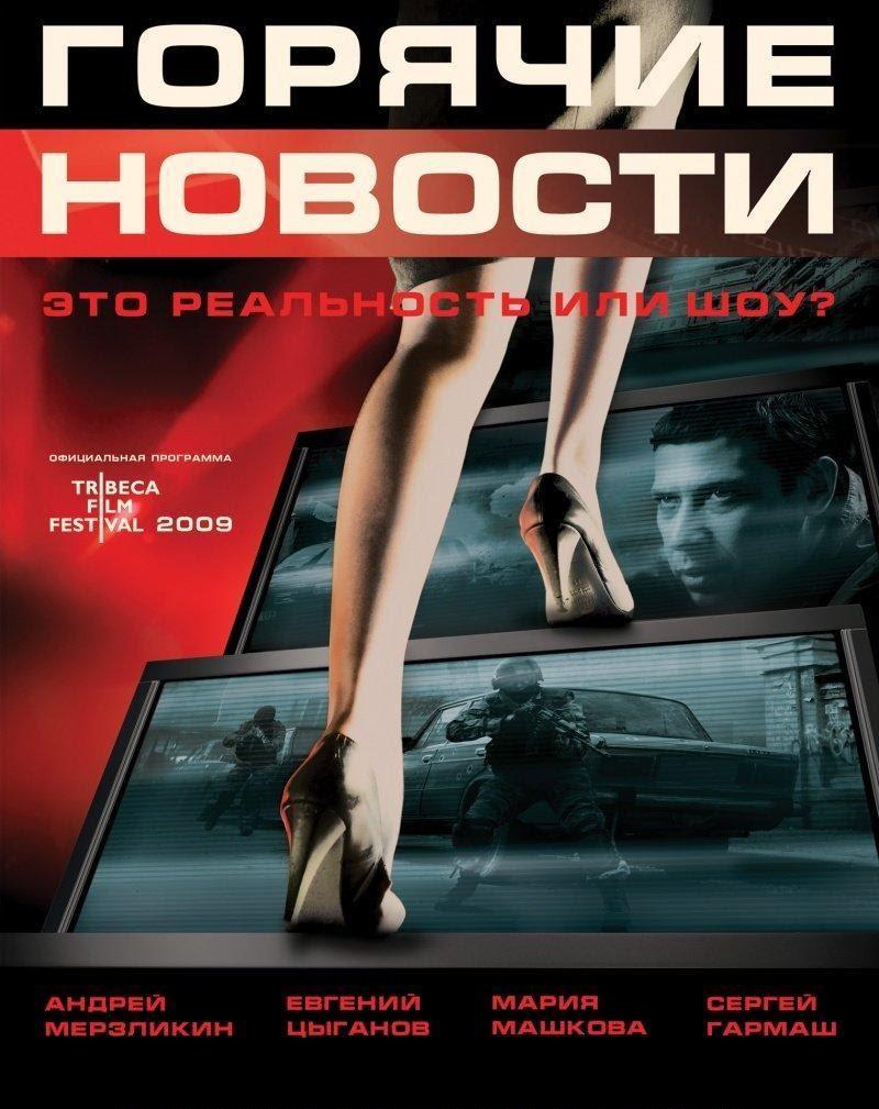 TV Polícia [Dub] – IMDB 5.9