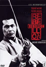 Samurai Rebellion Poster