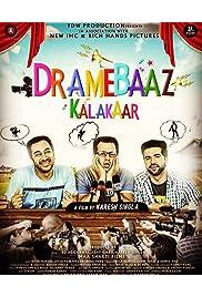Dramebaaz Kalakaar