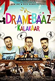 Dramebaaz Kalakaar (2017) Punjabi Full Movie thumbnail