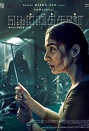 Netrikann (2021) HDRip Kannada Movie Watch Online Free
