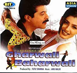Bhagyaraj (screenplay) Gharwali Baharwali Movie