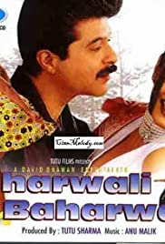 Gharwali Baharwali Poster