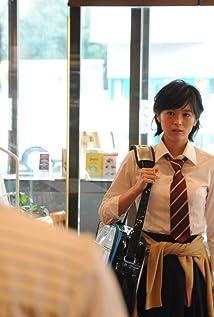 Nana Seino Picture