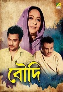 Pranab Roy Boudi Movie