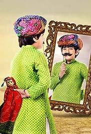Roop - Mard Ka Naya Swaroop Poster