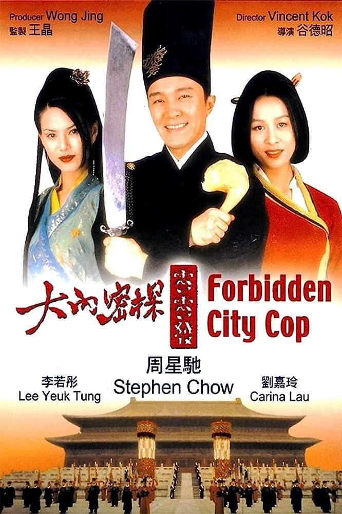 orbidden City Cop (1996) khmer dubbed