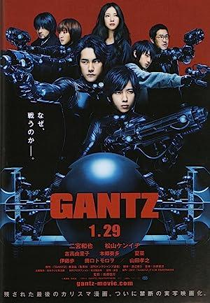 Watch Gantz online: Netflix, Hulu, Prime & All Similar