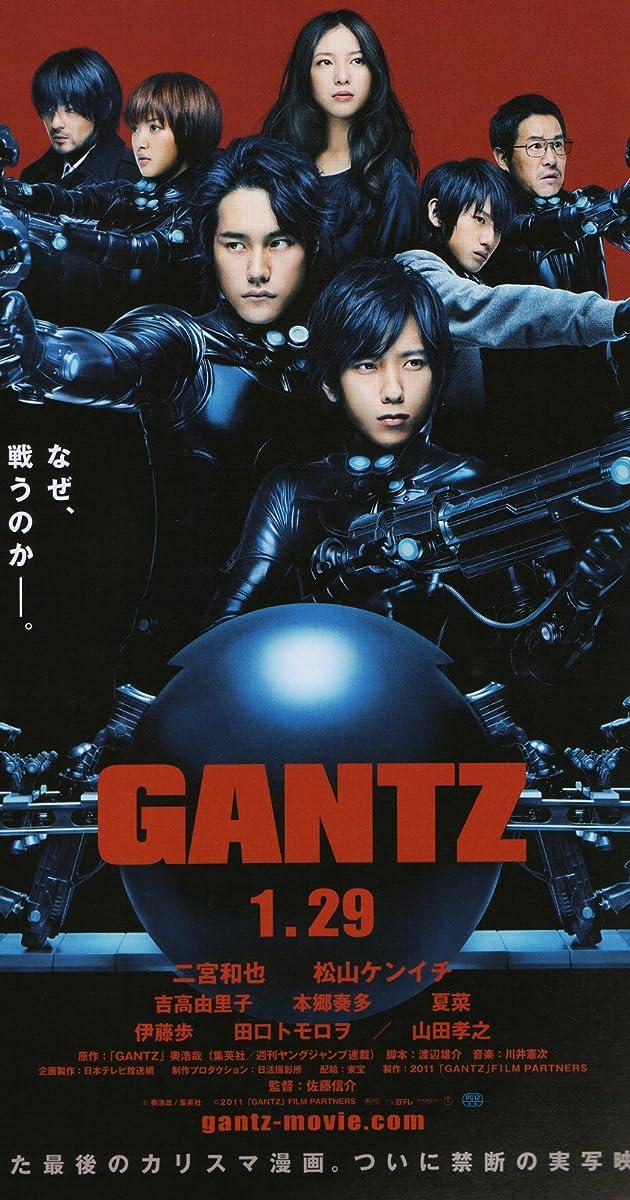 Subtitle of Gantz