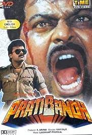Download Pratibandh (1990) Movie