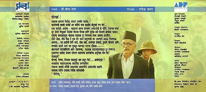 Watch full movies hd online Vitti Dandu by Santosh Manjrekhar [BDRip]