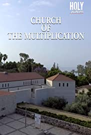 Church of the Multiplication Poster