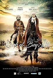 Rezk El-Bey Lik (2017) film en francais gratuit