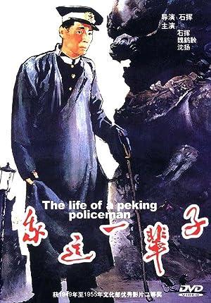 Wei Li Life of a Beijing Policeman Movie