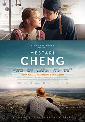 Master Cheng in Pohjanjoki (2019) • 14. Juni 2021