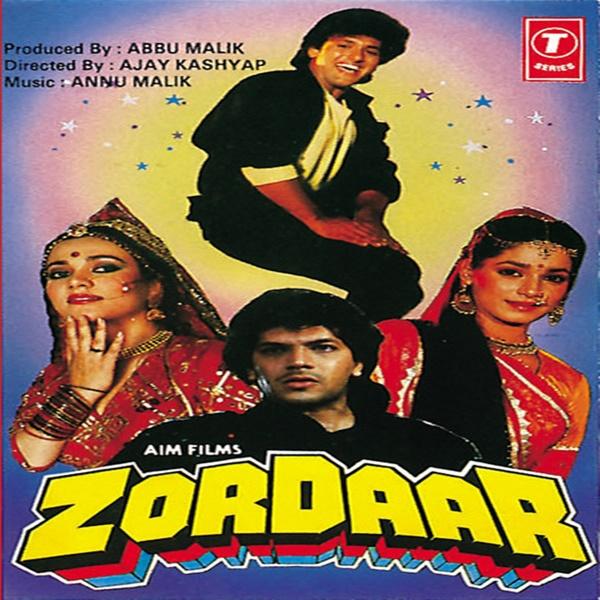 IMDb Seen: Kiran Kumar - IMDb