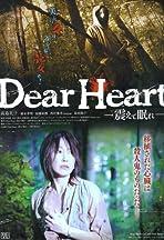 Dear heart: Furuete nemure