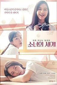 Jo Soo-Hyang, No Jeong-ee, and Nara in Fantasy of the Girls (2016)