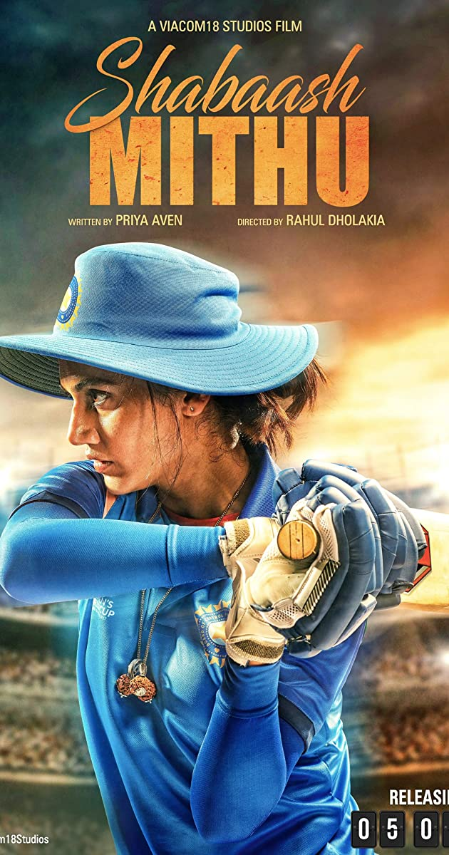 Shabaash Mithu (2021) Hindi