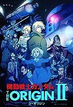 Mobile Suit Gundam: The Origin II - Artesia's Sorrow